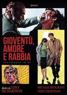 The Loneliness of the Long Distance Runner - Italian DVD movie cover (xs thumbnail)