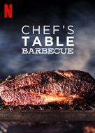 """""""Chef's Table: BBQ"""" - French Video on demand movie cover (xs thumbnail)"""