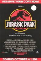 Jurassic Park - Video release poster (xs thumbnail)