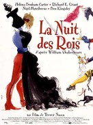 Twelfth Night: Or What You Will - French poster (xs thumbnail)
