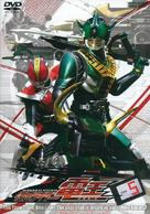 """Kamen Rider Den-O"" - Japanese Movie Cover (xs thumbnail)"