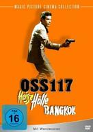 Banco à Bangkok pour OSS 117 - German DVD cover (xs thumbnail)