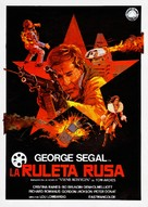 Russian Roulette - Spanish Movie Poster (xs thumbnail)