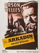 Mr. Arkadin - French Re-release poster (xs thumbnail)
