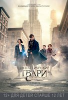 Fantastic Beasts and Where to Find Them - Russian Movie Poster (xs thumbnail)