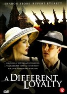 A Different Loyalty - Dutch DVD cover (xs thumbnail)