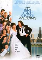 My Big Fat Greek Wedding - DVD movie cover (xs thumbnail)