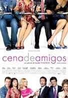 Le code a changé - Spanish Movie Poster (xs thumbnail)