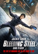Bleeding Steel - Canadian DVD cover (xs thumbnail)