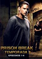 """Prison Break"" - Spanish DVD movie cover (xs thumbnail)"