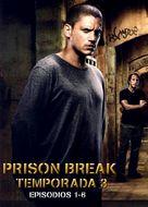 """Prison Break"" - Spanish DVD movie cover (xs thumbnail)"