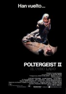 Poltergeist II: The Other Side - Spanish Movie Poster (xs thumbnail)