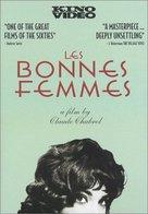 Bonnes femmes, Les - French Movie Cover (xs thumbnail)