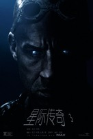 Riddick - Chinese Movie Poster (xs thumbnail)