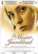 La meglio gioventù - Argentinian Movie Poster (xs thumbnail)