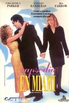 Miami Rhapsody - Argentinian Movie Cover (xs thumbnail)