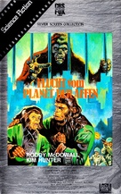 Escape from the Planet of the Apes - German VHS movie cover (xs thumbnail)