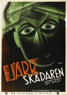 The Clairvoyant - Swedish Movie Poster (xs thumbnail)