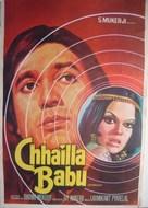 Chhailla Babu - Indian Movie Poster (xs thumbnail)
