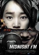 Simya-ui FM - Movie Poster (xs thumbnail)