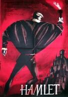 Gamlet - Romanian Movie Poster (xs thumbnail)