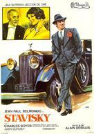 Stavisky... - Spanish Movie Poster (xs thumbnail)