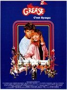 Grease 2 - French Movie Poster (xs thumbnail)