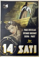 Fourteen Hours - Yugoslav Movie Poster (xs thumbnail)