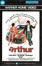 Arthur - Finnish VHS movie cover (xs thumbnail)