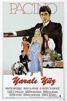 Scarface - Turkish Movie Poster (xs thumbnail)