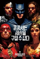 Justice League - South Korean Movie Poster (xs thumbnail)