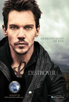The Mortal Instruments: City of Bones - Movie Poster (xs thumbnail)