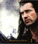 Braveheart - French Movie Cover (xs thumbnail)