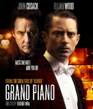 Grand Piano - Canadian Movie Cover (xs thumbnail)