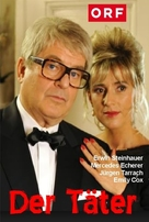 Der Täter - German Movie Cover (xs thumbnail)