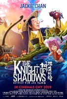 Knight of Shadows: Walker Between Halfworlds - Malaysian Movie Poster (xs thumbnail)