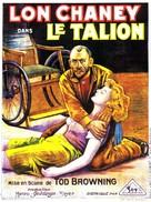 West of Zanzibar - Belgian Movie Poster (xs thumbnail)