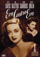 All About Eve - Italian DVD cover (xs thumbnail)