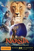 The Chronicles of Narnia: The Voyage of the Dawn Treader - Australian Movie Poster (xs thumbnail)