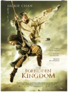 The Forbidden Kingdom - Danish Movie Poster (xs thumbnail)