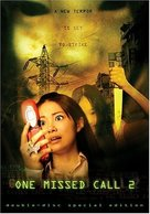One Missed Call 2 - DVD movie cover (xs thumbnail)