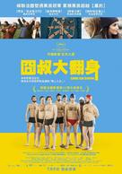 Le grand bain - Taiwanese Movie Poster (xs thumbnail)