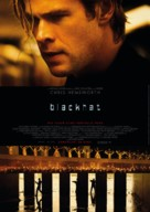Blackhat - German Movie Poster (xs thumbnail)