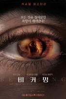 Becoming - South Korean Movie Poster (xs thumbnail)