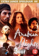 Arabian Nights - Dutch Movie Cover (xs thumbnail)