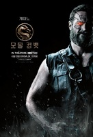 Mortal Kombat - South Korean Movie Poster (xs thumbnail)
