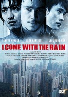 I Come with the Rain - Japanese DVD cover (xs thumbnail)