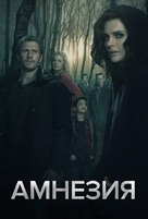 """""""Absentia"""" - Russian Movie Poster (xs thumbnail)"""