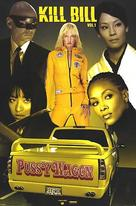 Kill Bill: Vol. 1 - DVD movie cover (xs thumbnail)