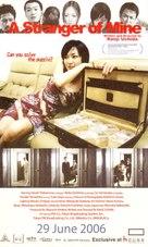 Unmei janai hito - Thai poster (xs thumbnail)